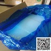 Price of silicone rubber raw materials made in china