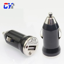 One Port for Smart Phones and Tablets Perfect for Multiple Devices USB Car Charger