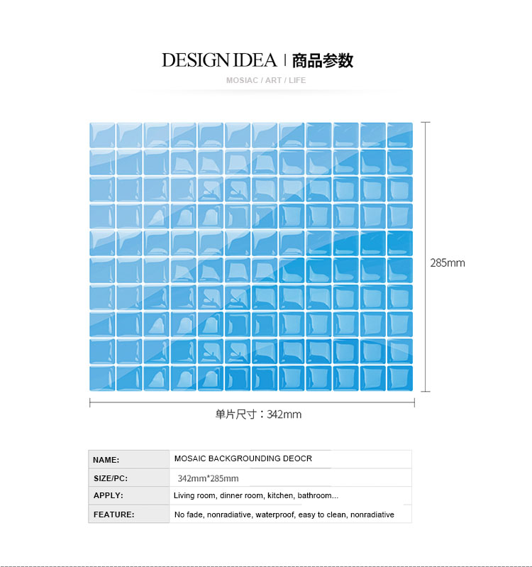 China Suppliers Plastic Wall Tile Sheets Concrete Wall Tiles