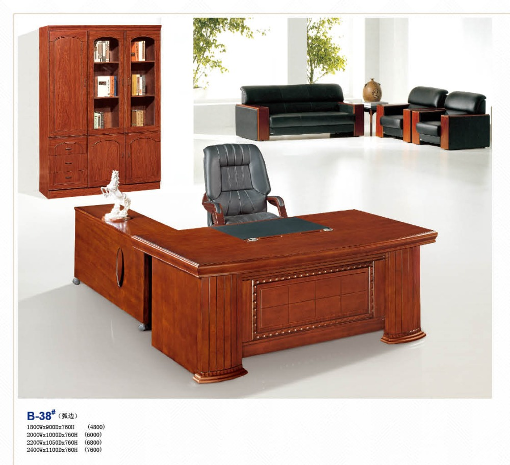 High Quality Home Office Furniture: High Quality Office Furniture Executive Factory Sell