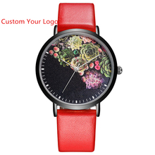Custom Watch Face Changeable Vintage Watch Women Relojes Mujeres Custom Your Own Watches Red Women White Logo Printed