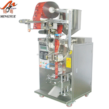 Automatic Cosmetic cream form fill seal machine Facecream packing machine