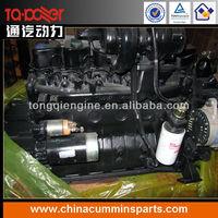 cummins 6BT engine