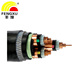 HT cable Flame Retardant XLPE Insulated Power Cable Distributor