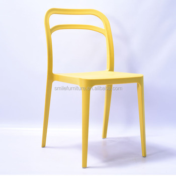 Phenomenal Yellow Plastic Side Lounge Chair Buy Yellow Plastic Chair Plastic Lounge Chair Plastic Side Chair Product On Alibaba Com Creativecarmelina Interior Chair Design Creativecarmelinacom