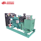 Stamford alternator 437.5kva diesel genset price 350kw diesel generator price with YuChai