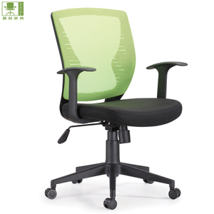 Office Furniture General Use and Modern Appearance hair salon chairs modern stainless steel ergonomic chairs