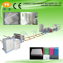 longkou FUSHI Plastic Pearl Cotton EPE Foam Sheet Extruder Machine