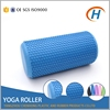 Solid Yoga Roller,Logo Embossed 30*15cm Extra Firm Yoga roller,Yoga Foam Rollers