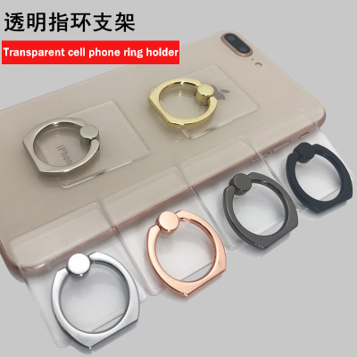 Acrylic Ring <strong>Holder</strong> OEM Full Color Printing Promotional <strong>Mobile</strong> <strong>Phone</strong> <strong>Holder</strong> Cell <strong>Phone</strong> Finger Ring Stand Stent <strong>Holder</strong>
