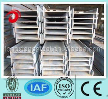 best selling h beam weight chart from china supplier