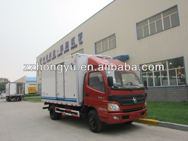 1.5tons mini van truck/mini freezer box truck/refrigerator car