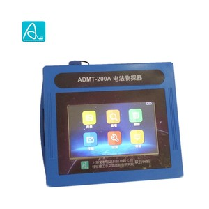 Underground Most accurate Automatic 3D Touch screen Best metal Mineral Detector