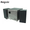 /product-detail/great-quality-ym-210-2-1-home-theater-speaker-with-remote-control-1095643319.html