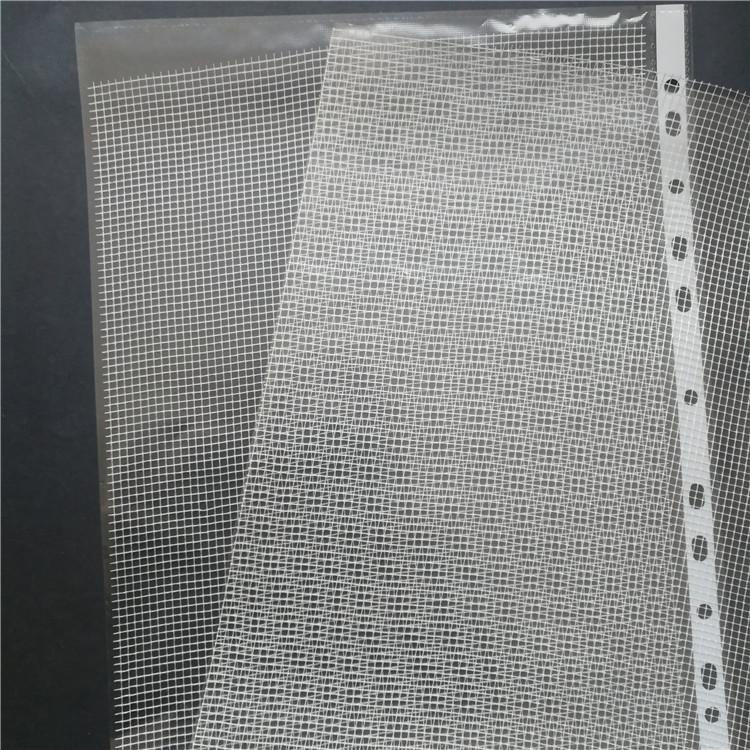 45g/m2 2.5x2.5mm 3x3mm alkali resistant fiberglass mesh