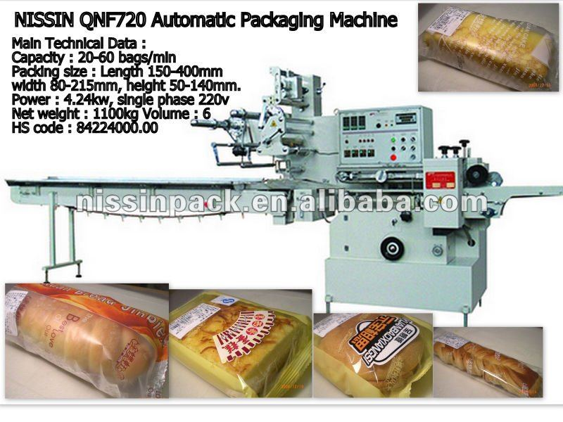 Big size product automatic cake packing machine