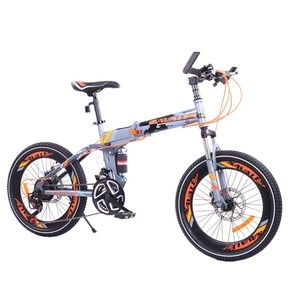 Full suspension mtb children bike 20 inch 6speed kids bicycle for child