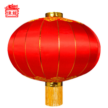 Waterproof Custom Available Collapsible Chinese Hanging Fabric Silk Lantern FSDL-001