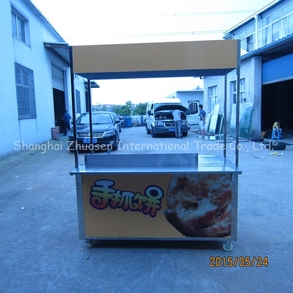 Fast Food Car For Salefast Food Vending Cartsfast Food Carts For - Fast car tra