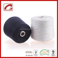 Wholesale 12G TOP Line cone yarn fancy yarn baby alpaca cashmere yarn stock lots