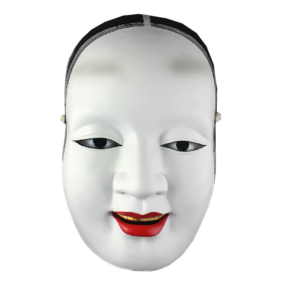 Halloween Manufacturers Edition Boutique Resin Japanese Noh Mask Sun Cilang Mask