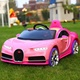 Pink color 12V electric child drive toy car for girls