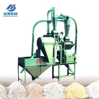 small home cocoa sorghum wheat corn maize flour milling machine 500kg/h
