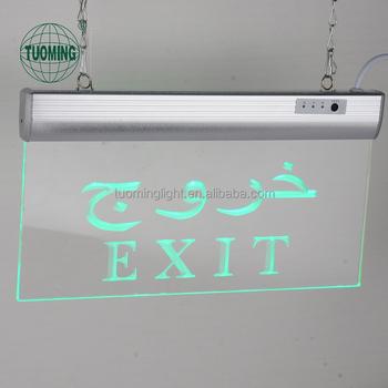 Prevent Light Leakage Design Plastic Acrylic Battery