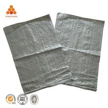 3b617dbc601bd مصادر شركات تصنيع تناول كيس من كارفور وتناول كيس من كارفور في Alibaba.com
