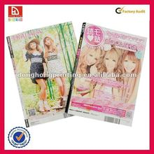 Full Color Printed Adult Magazine With Perfect Binding