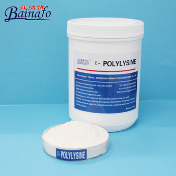 Natural food grade preservative---Epsilon Polylysine