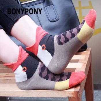 Bonypony Cartoons Fish Women Sock Cute Ankle Kartun Ikan Wanita Kaus Kaki Lucu Pergelangan Jenis Kustom Kasual
