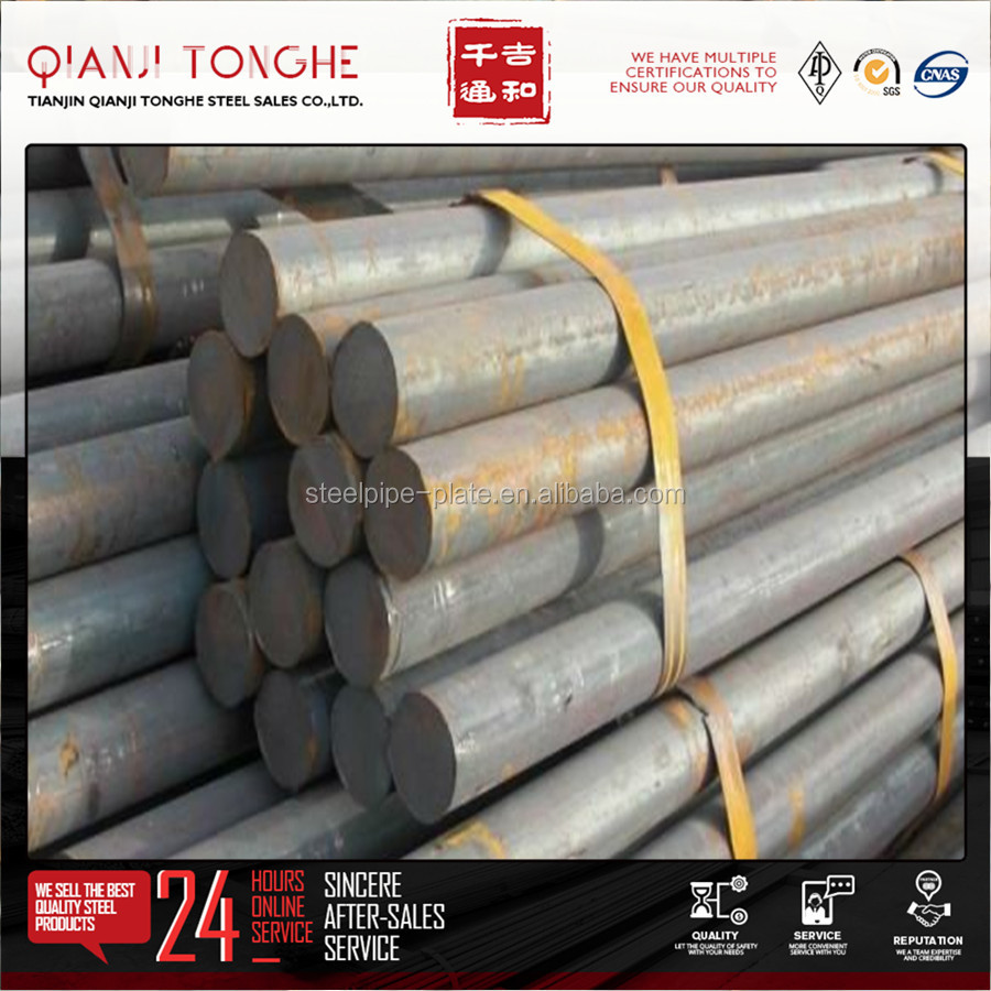 C45 steel round bar c45 steel round bar suppliers and manufacturers at alibaba com