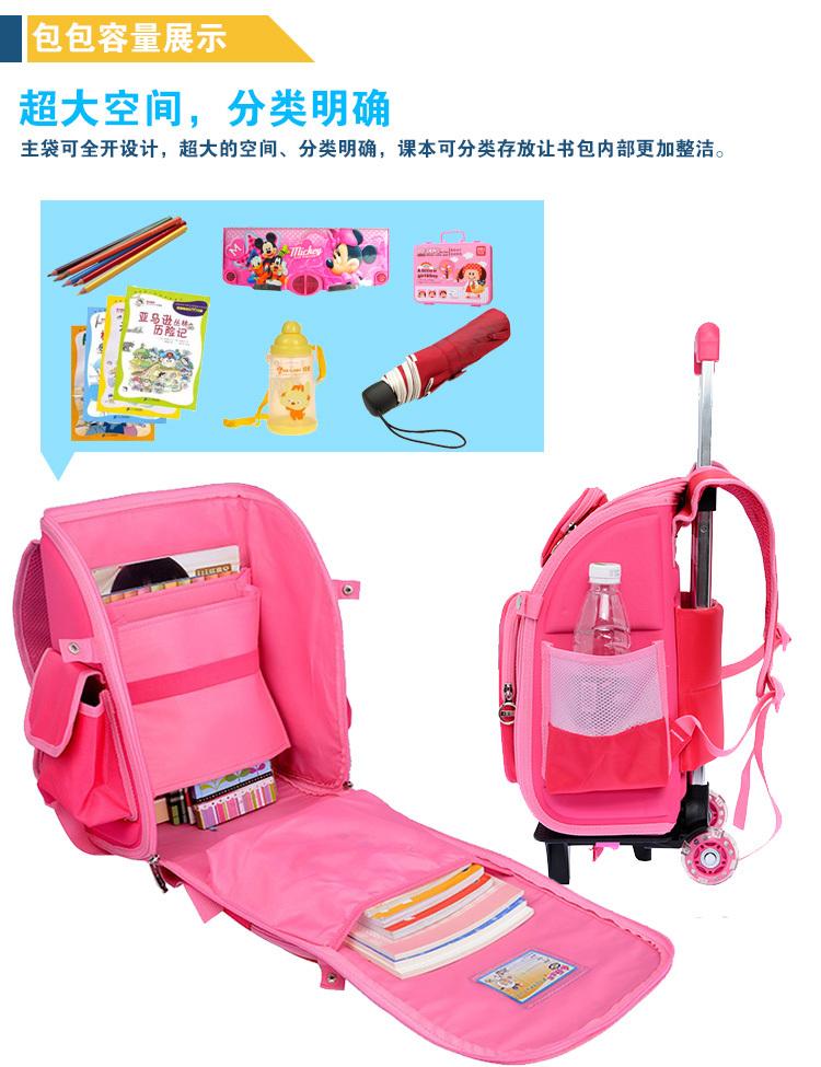 41f5f58482 Kids School Bag With Wheels Trolley School Bag - Buy School Bag With ...