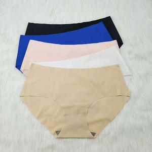 843e7630c9b Laser Cut Underwear, Laser Cut Underwear Suppliers and Manufacturers at  Alibaba.com