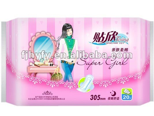 Customized logo sanitary herbal cotton herbal panty liner manufacturers in China