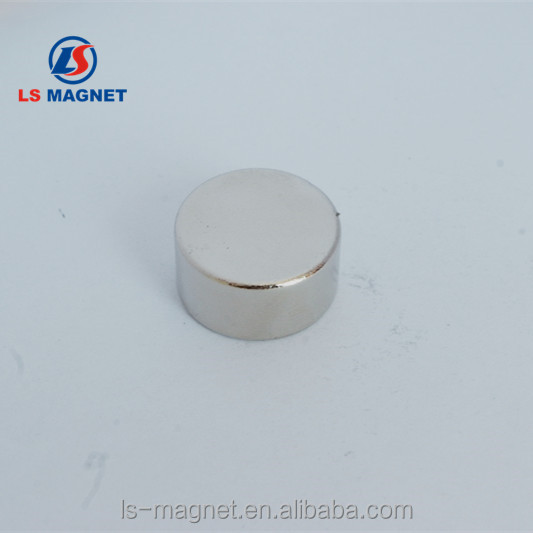 High quality magnet rare earth 1/4 x 1/16 disc neodium magnet for sale