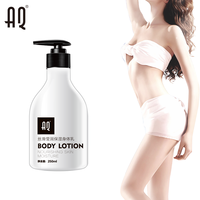AIQI cosmetic wholesale skin brightening whitening body lotion