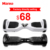 2018 2 Wheel Scooter q3 Hoverboard, 6.5 inch Self-balancing Electric Hoverboard Kid/Adult Smart Remote Control Electric Scooter