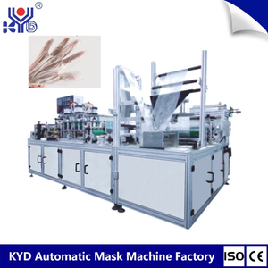 Latest Popular Equipment Disposable Hand Foot Mask Making Machinery