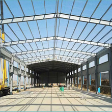 Good quality steel workshop prefabricated, beautiful steel fabrication workshop layout