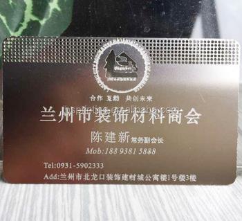 China suppliers provide the cheapest high quality laser cut metal china suppliers provide the cheapest high quality laser cut metal business cards colourmoves
