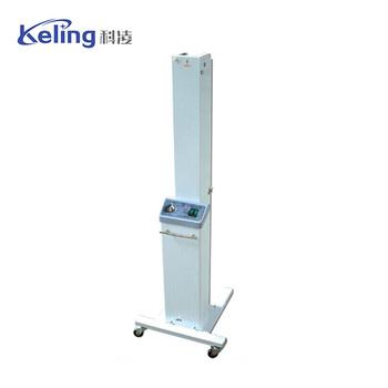 Dzs4 Medical Mobile Uv Light Air Sterilizer Medical Equipment - Buy Medical  Mobile Uv Light Air Sterilizer Medical Equipment,Uv Light Air Sterilizer