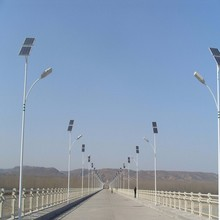 30W lithium battery solar street light