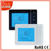 Hot Sale Wall Mount Thermostat water heater electric boiler heater thermostat