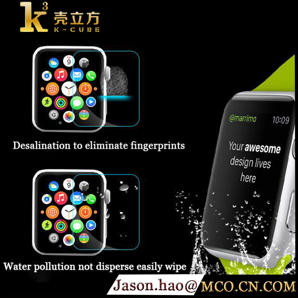 electroplating oleophobic Watch screen protector film for i-Watch /Children Smart GPS watch