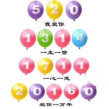 partigos 12 inch 3.2g Round Shaped Number 0-9 Printed Latex Balloon for birthday party decoration
