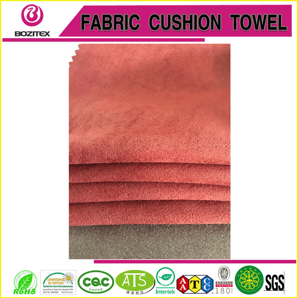china supplier suede fabric/combined suede fabric/sofa fabric wall paper