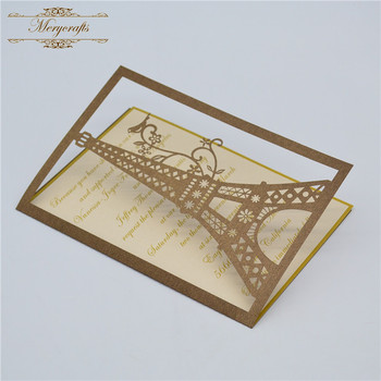 Eiffel Tower Laser Cut Wedding Invitation Card For Opening Ceremony