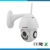 2.5 inch wifi HD IR PTZ camera 2MP 5X optical zoom ip camera 128 TF card night vision security camera